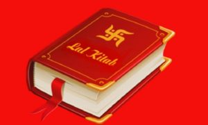 Importance of Lal Kitab in Indian Astrology - AstroLaabh